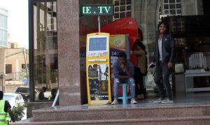 The media kiosk